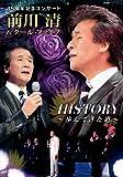 45周年記念コンサート 前川清&クール・ファイブ HISTORY~歩んできた道~[DVD]