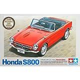 スケール限定シリーズ 1/24 Honda S800 89657