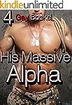 HIS MASSIVE ALPHA: 4 HOT GAY SHORT ST...