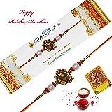 Rajlaxmi Rajlaxmi White Beads with Ganesh ji Single Rakhi