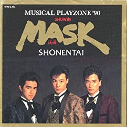 MASK~PLAY ZONE