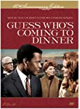 Guess Who's Coming to Dinner 40th Anniversary Edition (2 discs) Bilingual