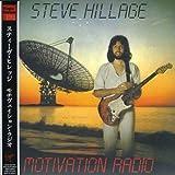 Motivation Radio by Steve Hillage (2007-03-21)