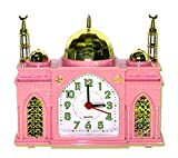 Mosque Alarm Clock - Pink - Battery Mosque Clock Plays Islamic Azan Call to Prayer + Presentation Box