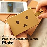 cheero Power Plus 4200mAh DANBOARD version plate超薄型 モバイルバッテリー 急速充電