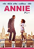 ANNIE/アニー [SPE BEST] [DVD]