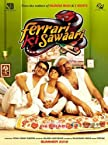 Ferrari Ki Sawaari (Bollywood DVD With English Subtitles))