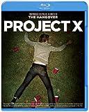 プロジェクトX [Blu-ray]