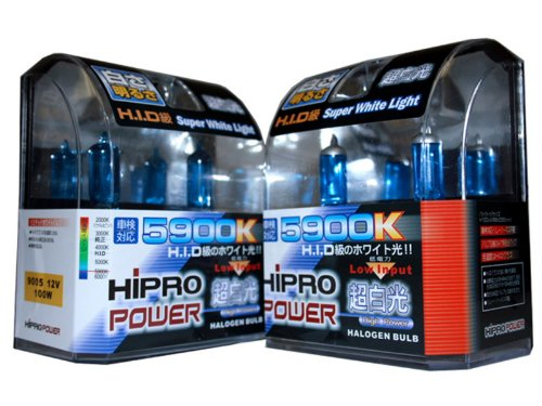 Hipro Power 9005 + H11 5900K Super White Xenon HID Headlight Bulbs - Low Beam & High Beam (2014 Ram Headlight Bulb compare prices)