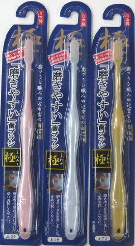 ライフレンジ 磨きやすい歯ブラシ 極 LTー09