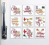 MFM - Jai Hind! Fridge Magnets - Hindi Calligraphy of Patriotic Quotes/Slogan | Republic Day Special