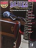 Blues Classics - Harmonica Play-Along Volume 10 Book/CD (Diatonic Harmonica)