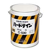アトミクス ハードラインC―500 白 4kg