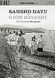 echange, troc Sansho Dayu/Gion Bayashi [Import anglais]