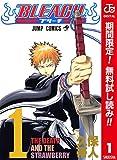 BLEACH カラー版【期間限定無料】 1 (ジャンプコミックスDIGITAL)
