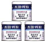 【第2類医薬品】太田胃散 140g ×3