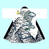 よさこい衣装(コスチューム) 綿長半纏・法被 【男女兼用】フリーサイズ 龍柄
