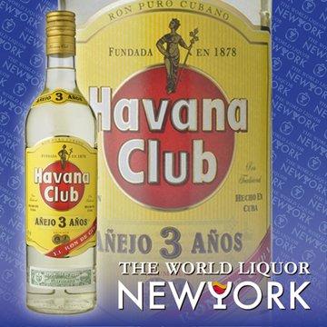 ハバナクラブ 3年 40度 700ml