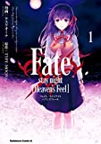 Fate/stay night [Heaven's Feel](1)<Fate/stay night [Heaven's Feel]> (�p��R�~�b�N�X�E�G�[�X)