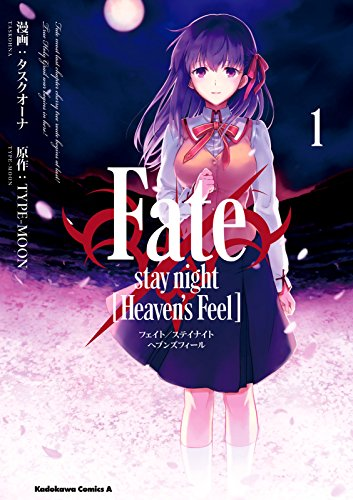 Fate/stay night (1)<Fate/stay night >