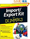 Import / Export Kit For Dummies (For Dummies (Business & Personal Finance))