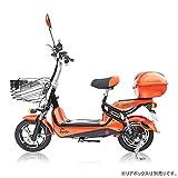 電動スクーター bycle(バイクル) C5 お手頃価格のエントリーモデル ゴールデンオレンジ