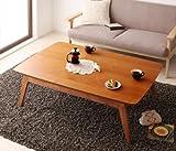 天然木チェリー材 北欧デザインこたつテーブル 【Milkki】ミルッキ/長方形(120×80)