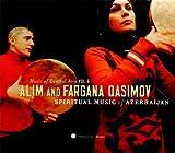 アゼルバイジャンのスピリチュアル・ミュージック(DVD付き)