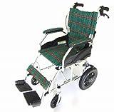 【クラウド】【マドラスグリーンチェック】 約10.5Kgの介助式車椅子 【スーパー軽量】【コンパクト】【車椅子】【介助式 介助用】【ノーパンクタイヤ】【アルミ】【折り畳み】【背折れ】【脚部エレべーティング】【介助ブレーキ付き】【車いす】 A604-AC