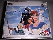 PCエンジン CD-ROM² 天使の詩