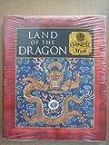 Land of the Dragon: Chinese Myth (Myth & Mankind , Vol 12, No 20)