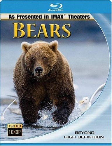 Bears / Медведи (2001)