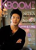 KBOOM(ケーブーム)2009年6月号