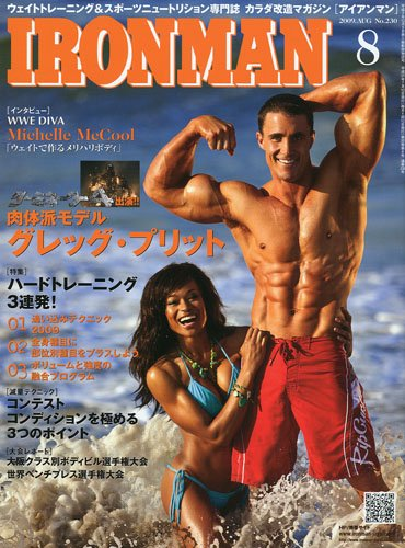 IRONMAN (アイアンマン) 2009年 08月号 [雑誌]