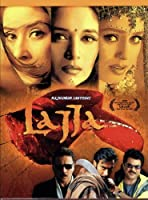 LAJJA (English subtitled)