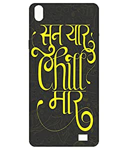GOON SHOPPING HIGH QUALITY PRIENTED BACK CACE COVER FOR RELIANCEL LYF WATER 6 MULTI-10