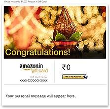 Congratulations (Wedding Kalash) - E-mail Amazon.in Gift Card