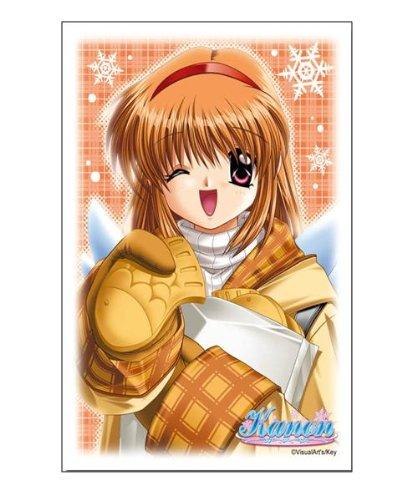 """Bushiroad Sleeve Collection Hg """"Ayumi Tsukimiya"""" (High-grade) Vol.376 Kanon"""
