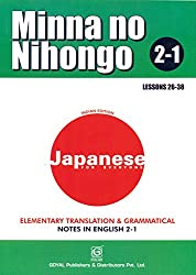 Minna No Nihongo 2-1 Translation & Grammatical Notes