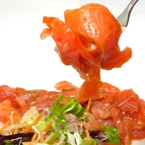[訳あり] スモークサーモン300g 北海道秋鮭をウッドチップでスモーク ふぞろい
