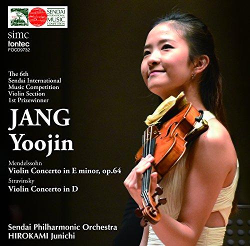 チャン・ユジン 第6回仙台国際音楽コンクール ヴァイオリン部門優勝