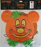Disney World Parks Exclusive Mickey Pumpkin Halloween Spiral Spinner Yard Flag 12 x 49 - NEW