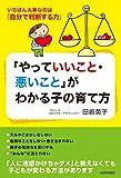サンプル百貨店、エラーばっかで買えないじゃん!!