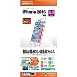 ラスタバナナ iPhone 7 Plus 光沢防指紋フィルム  G752IP7B