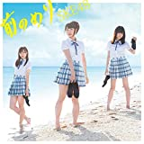 前のめり(CD+DVD)(Type-D )(初回生産限定盤)