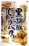 珍味・豆菓子 黒胡椒じゃがバター 65g×12袋