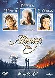 映画感想(Always)