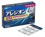【第2類医薬品】アレジオン20 12錠 ランキングお取り寄せ