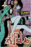 Xxxholic 7. Clamp (v. 7) (0099504863) by Flanagan, William