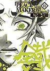 PEACE MAKER 鐵 11 (マッグガーデンコミックス Beat'sシリーズ)